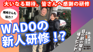 Podcast公開収録サムネ2.png